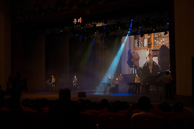 Laibach in North Korea 2015
