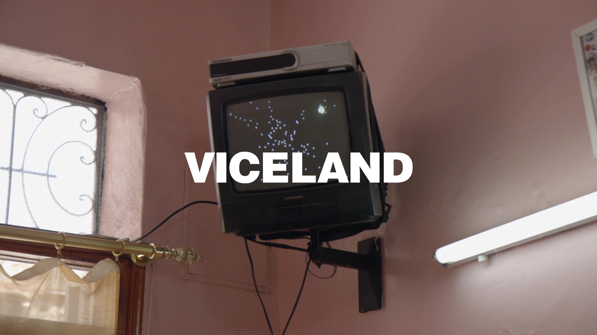 Find Your Channel | VICELAND